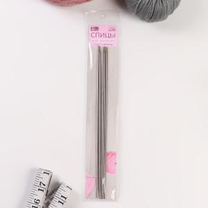 Спицы для вязания, чулочные, d = 2,5мм, 24см, 5шт #12230