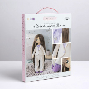 Интерьерная кукла «Джин» #11552