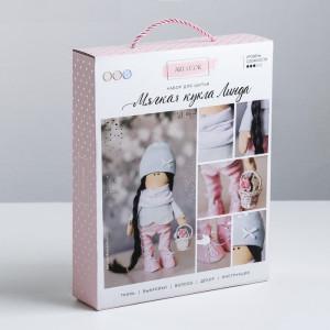 Интерьерная кукла «Линда» #11896