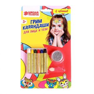 Грим карандаши и блёстки с аппликатором 6цв #12213