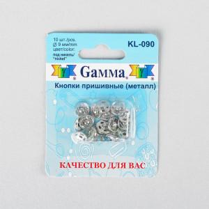Кнопки пришивные, d = 9 мм, 10 шт #11484